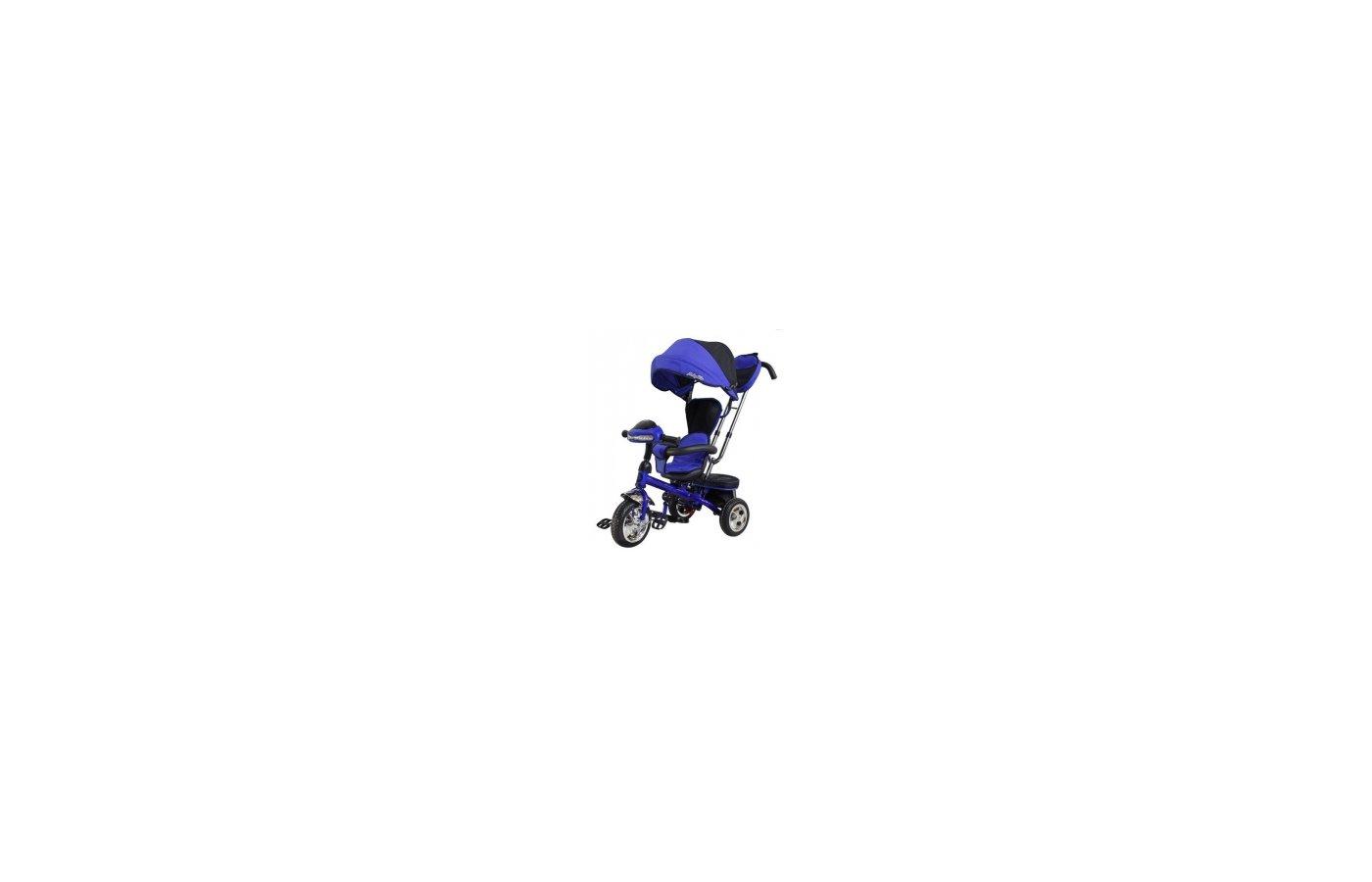 Велосипед Moby Kids 64567 Трайк Комфорт-Ультра синий