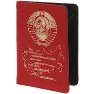 Фото Чехол VIVACASE Soviet 6 дюймов красный (VUC-CSV06-r)