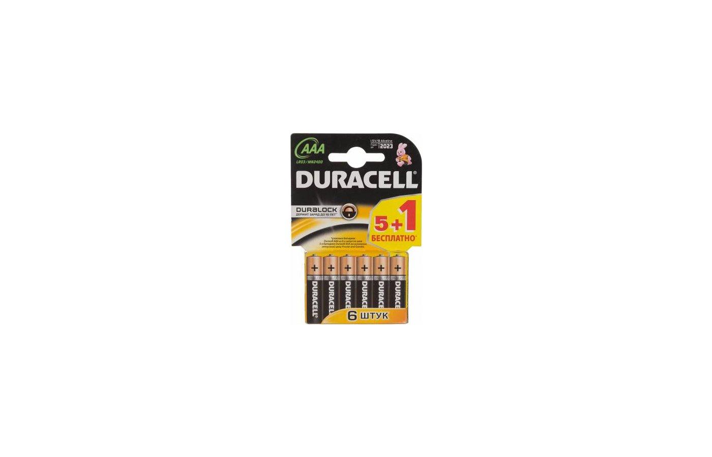 Батарейка DURACELL Basic AAА 6шт. LR03/6B (5+1 бесплатно)