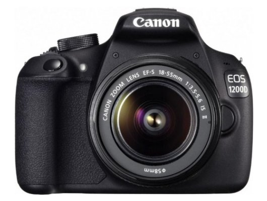 Фотоаппарат зеркальный CANON EOS 1200D kit 18-55 DC III