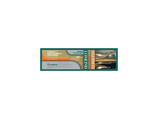 Бумага Lomond 1214203 42 дюйма (A0+)-45м/80г/м2 1067мм/белый матовое