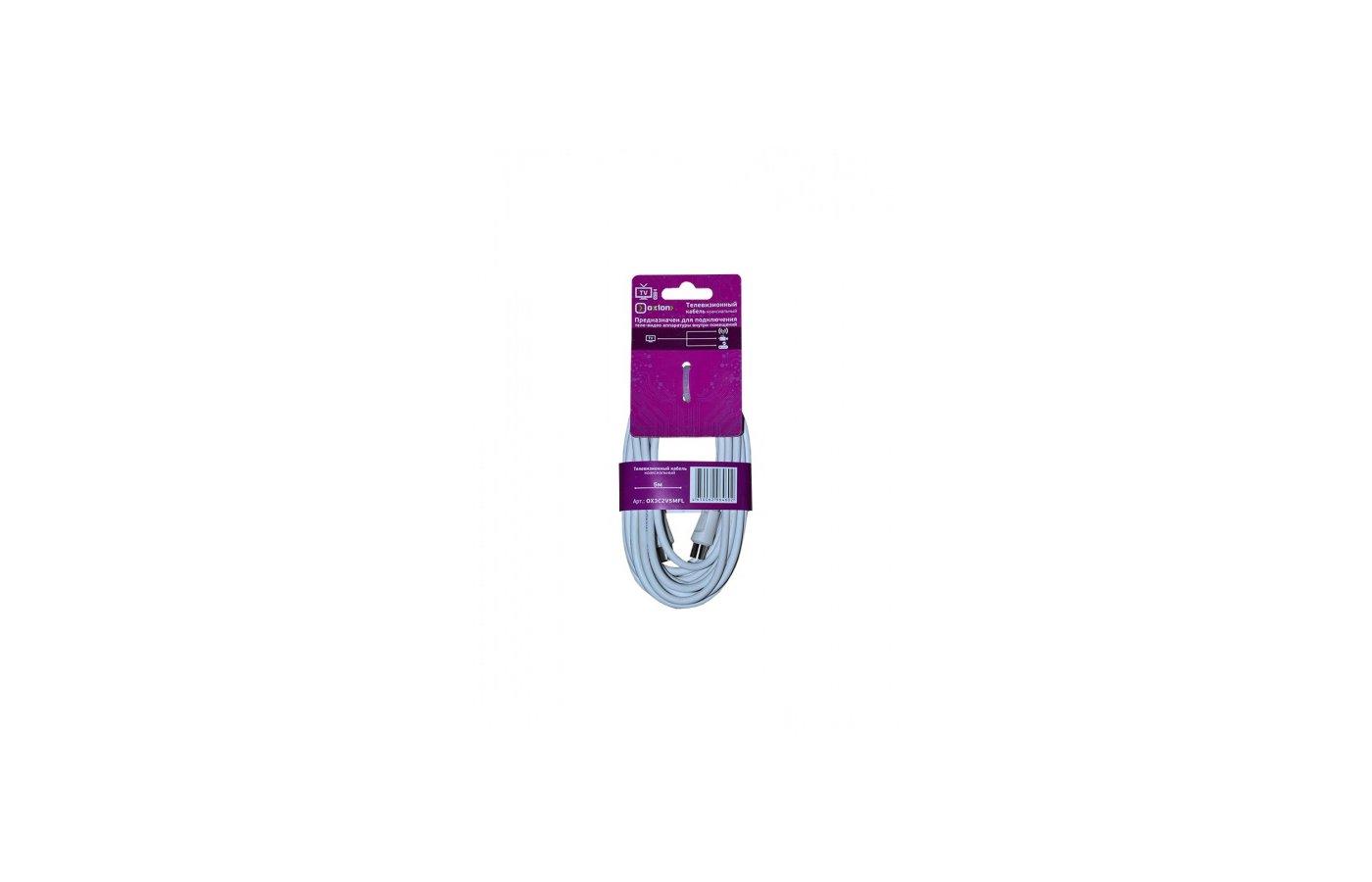 Кабель OXION Coax(m) - Coax(f) 20м. (OX3C2V20MFL)