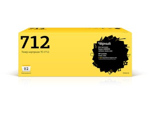 Картридж лазерный T2 совместимый для Canon TC-C712