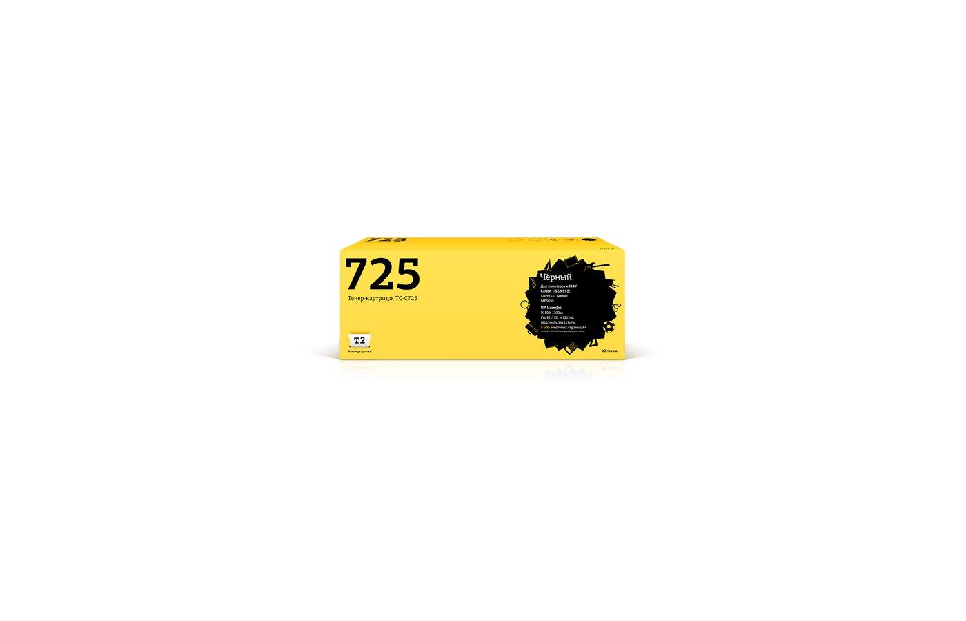 Картридж лазерный T2 совместимый TC-C725 (с чипом)