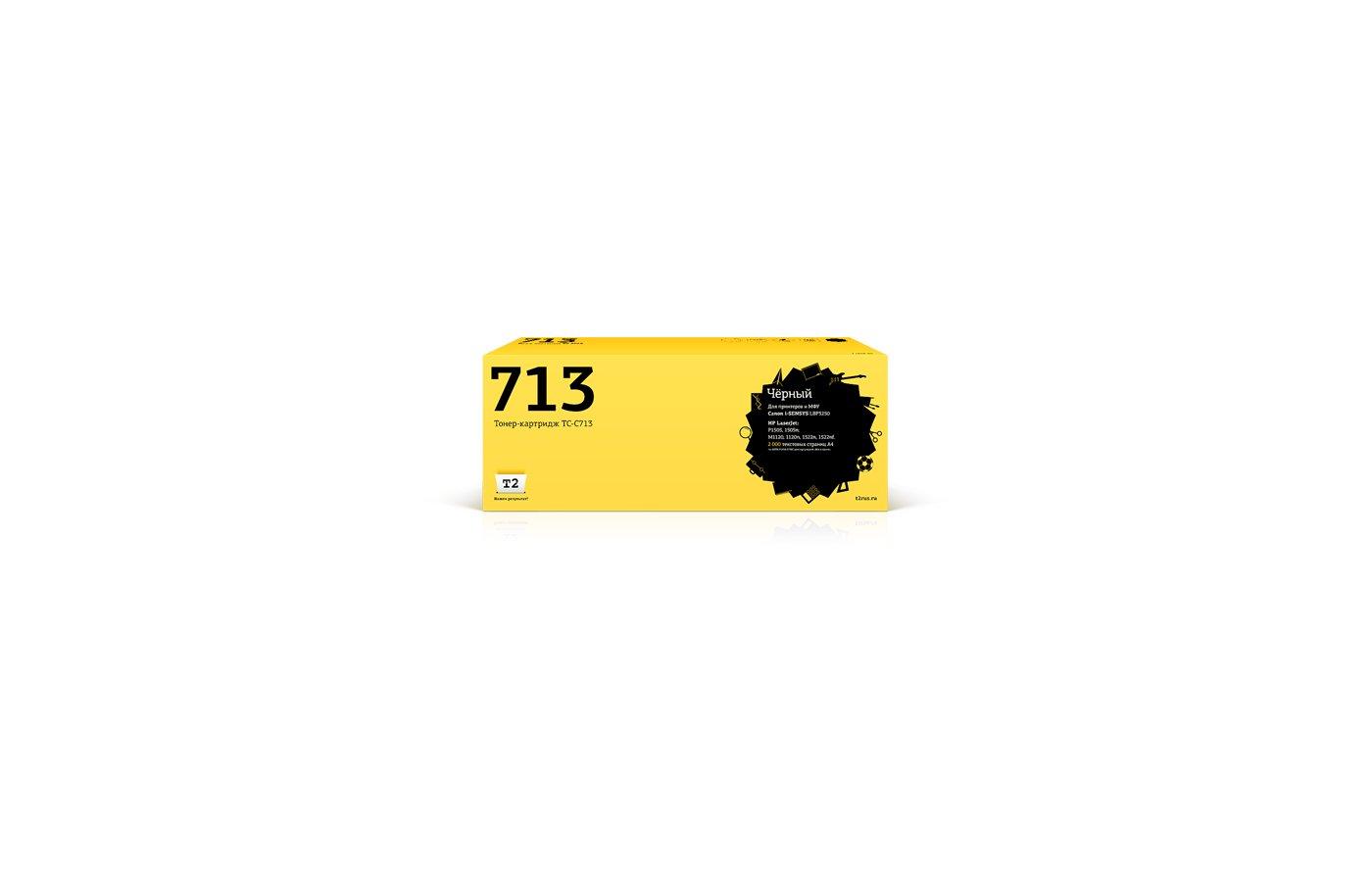 Картридж лазерный T2 совместимый TC-C713 (с чипом)