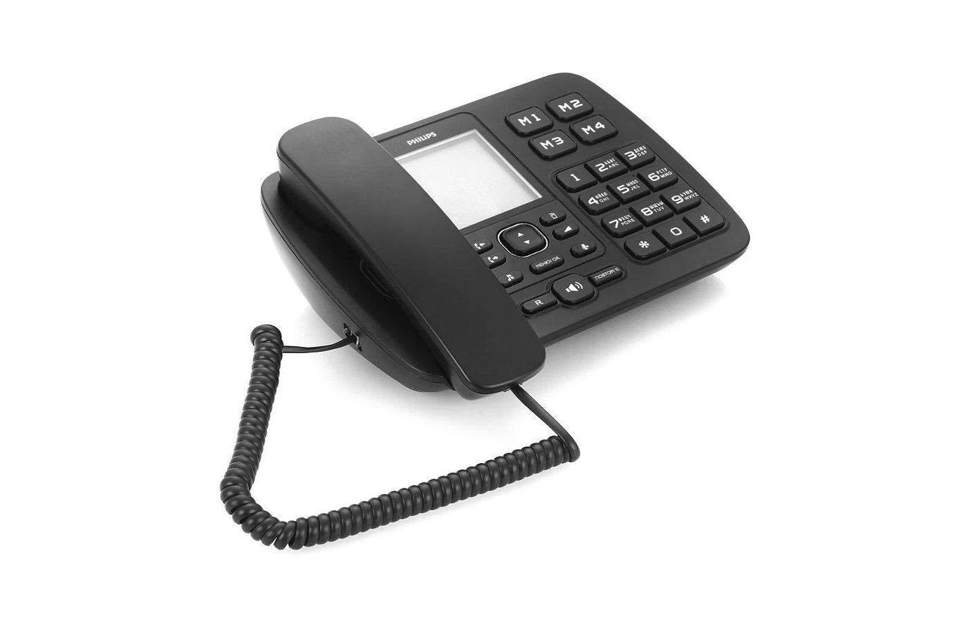 Проводной телефон PHILIPS CRX500B