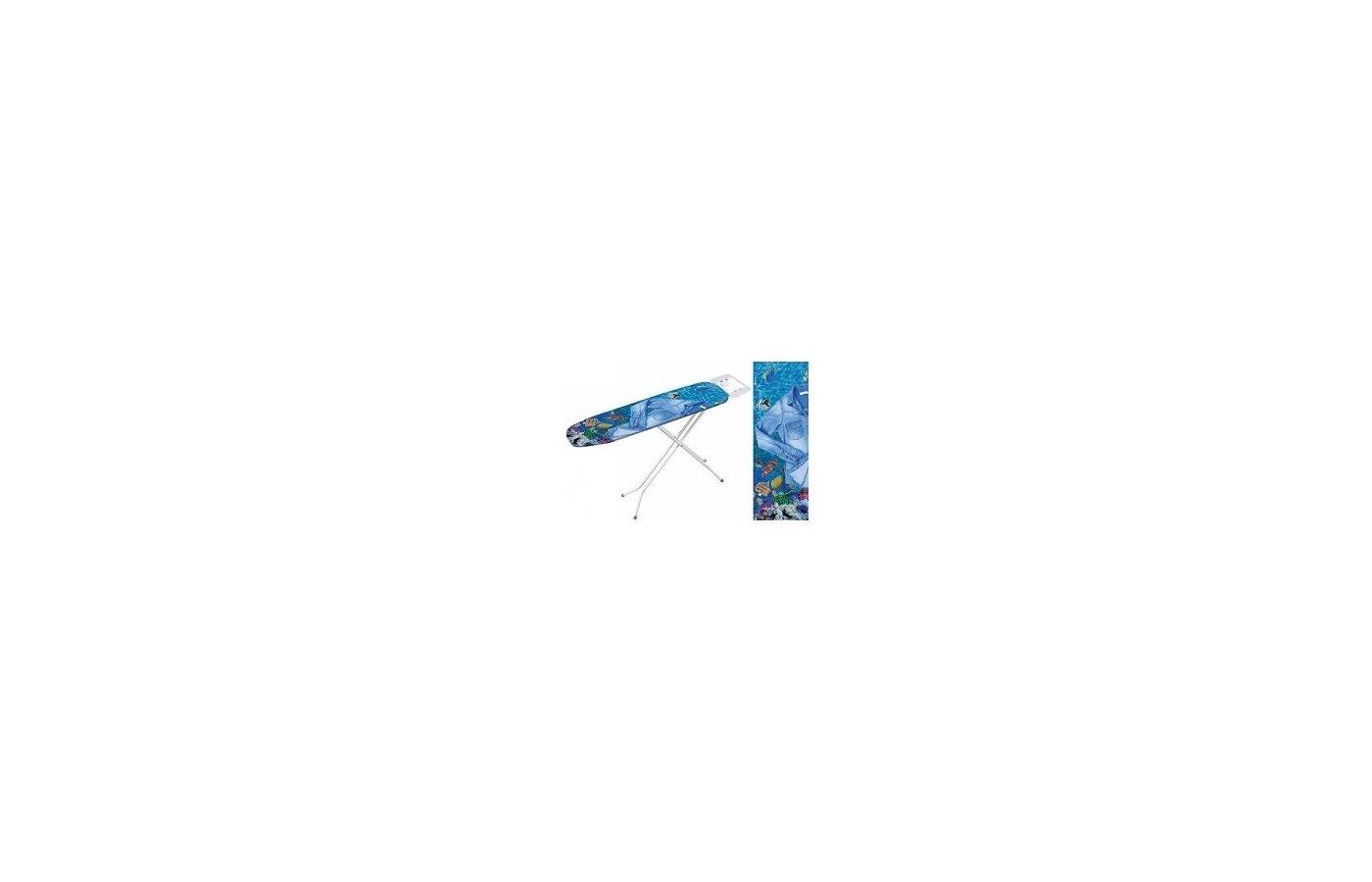 Чехлы и принадлежности для глажки VETTA 451-051 Чехол для гладильной доски 100 хлопок 130x48см Подводный мир