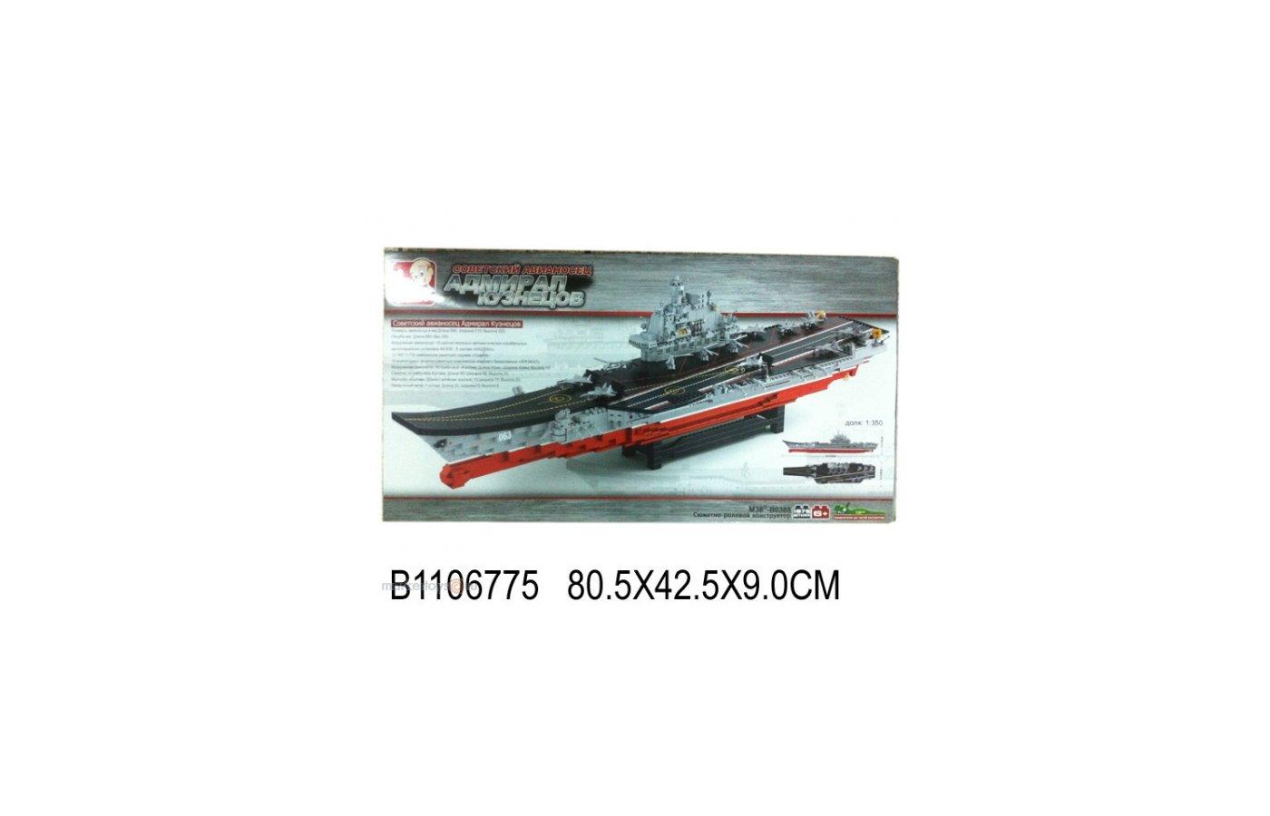 Конструктор SLUBAN 38-0388 Корабль