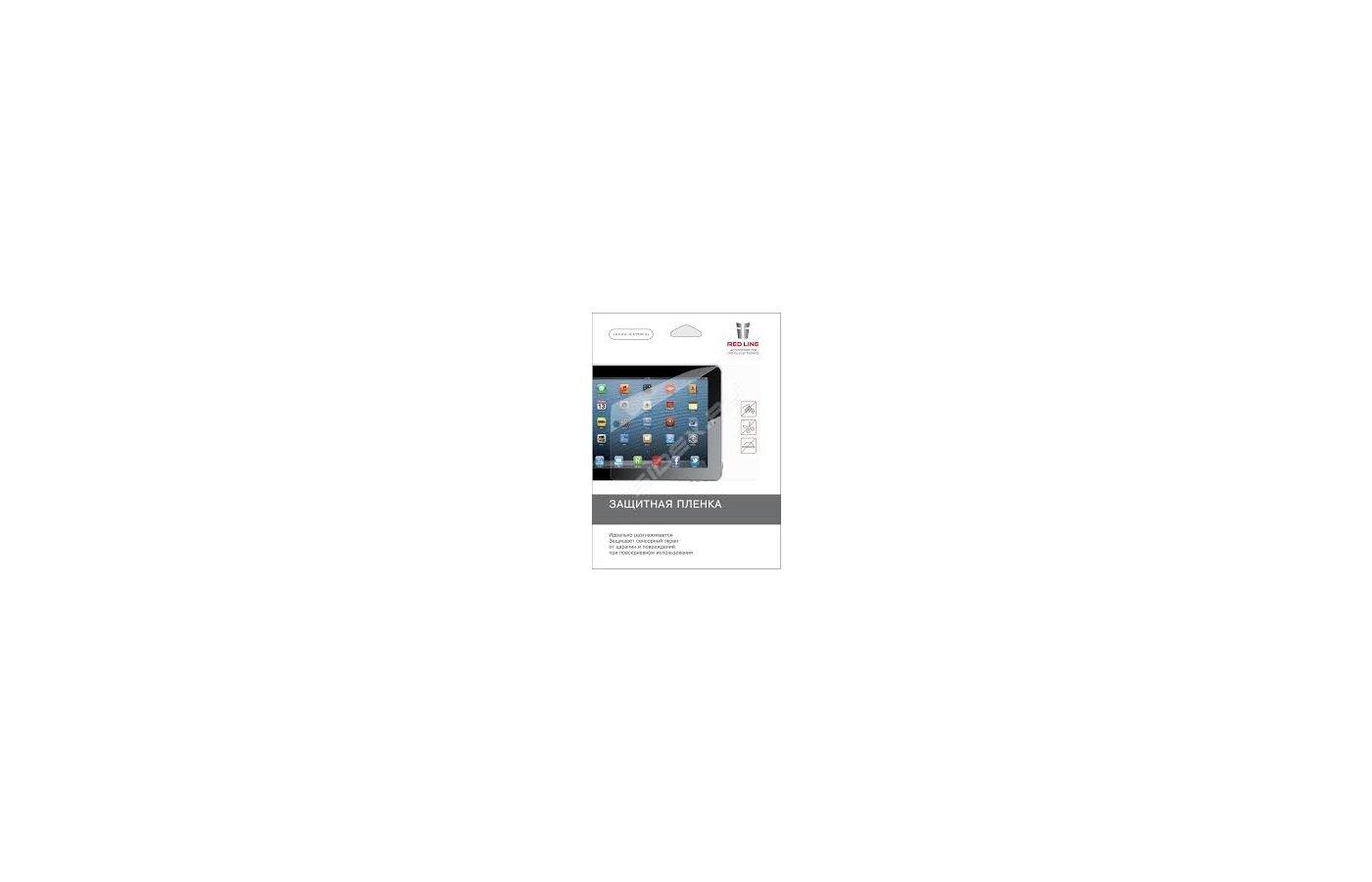 Защитная пленка Red Line для Lenovo Tab 2 8.0 (A8-50)