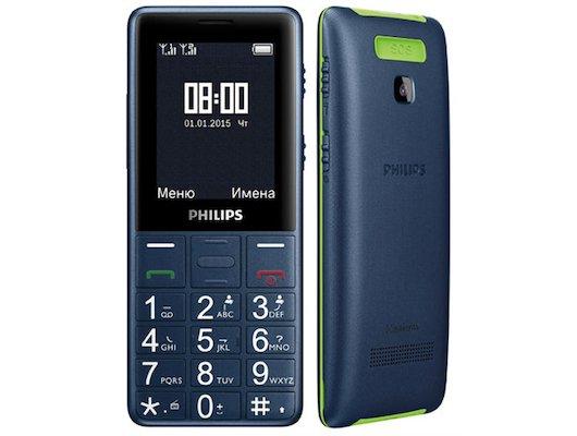 Мобильный телефон Philips E311 navy