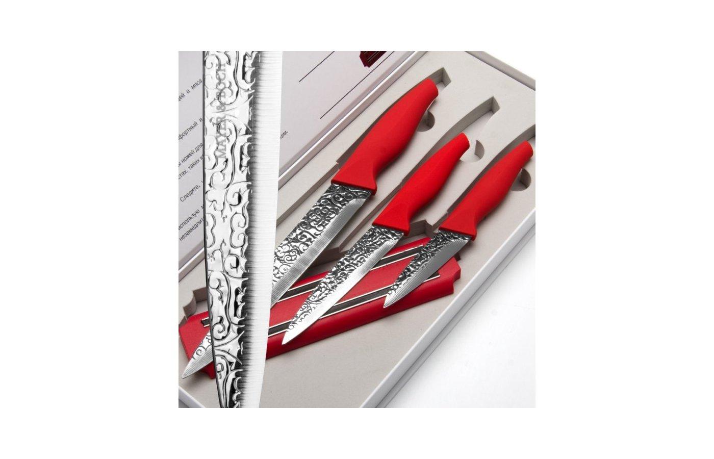 Набор ножей Mayer Boch 24140 3пр+магнит