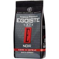Кофе в зернах Egoiste Noir 1000гр
