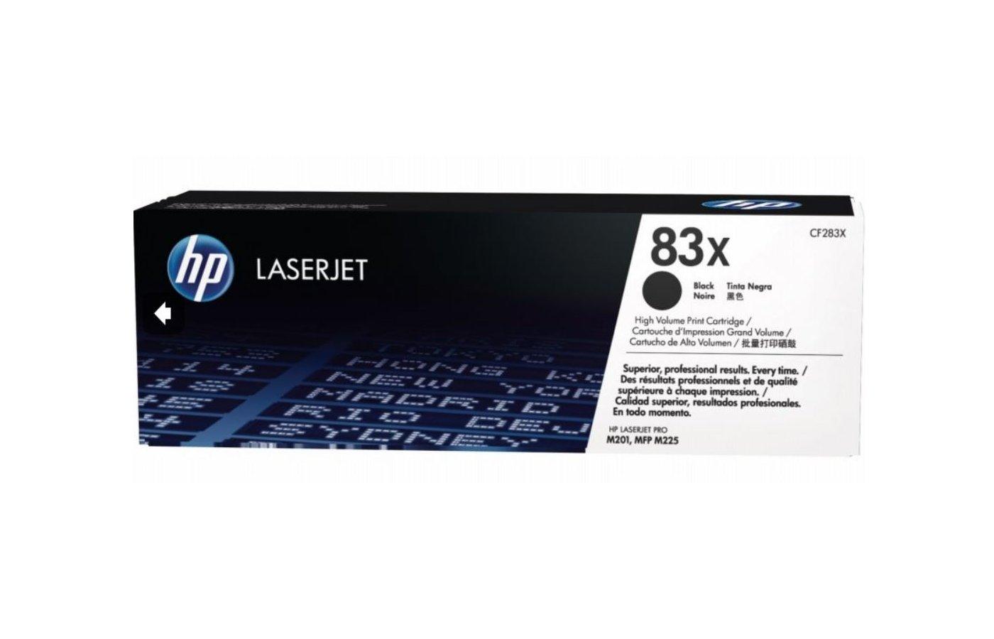 Картридж лазерный HP 83X CF283X черный для LaserJet Pro M201, M225 (2200стр.)