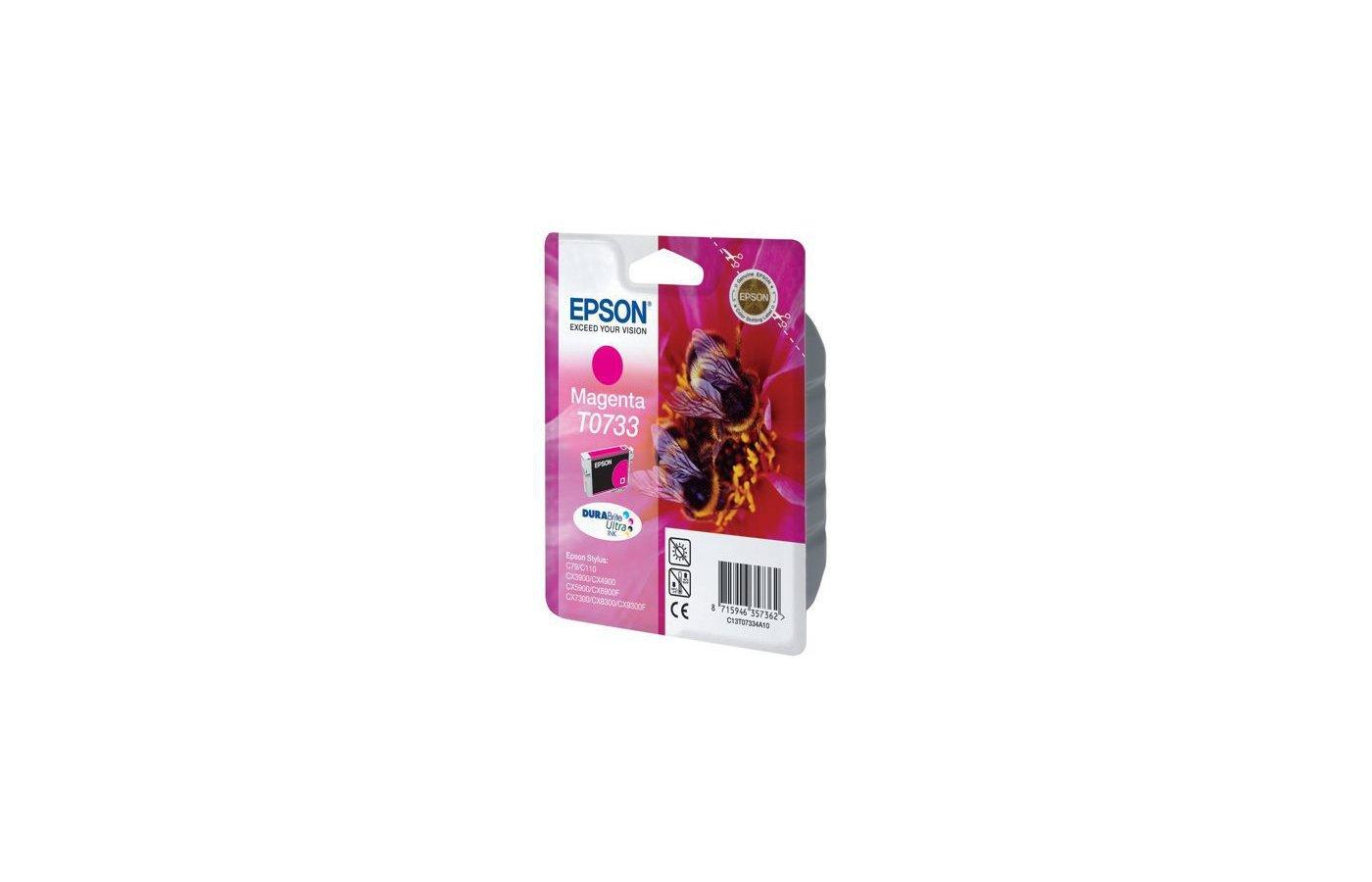 Картридж лазерный Epson T0733 пурпурный для С79/СХ3900/4900/5900 (C13T10534A10)
