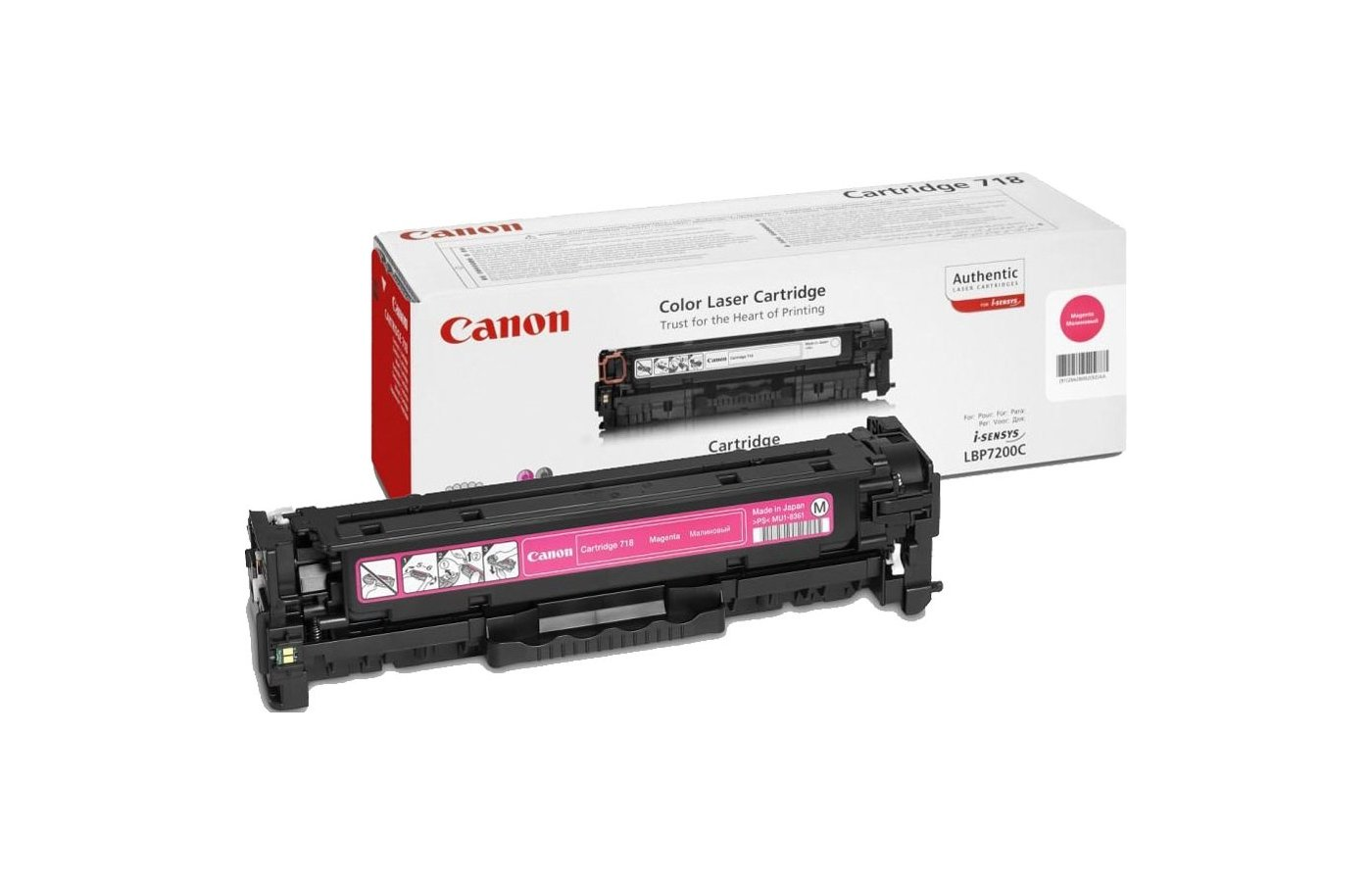 Картридж лазерный Canon 718 пурпурный для LBP7200Cdn/MF8330Cdn/MF8350Cn (2660B002)