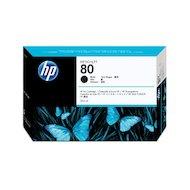 Фото Картридж струйный HP C4871A black for DJ 1050C