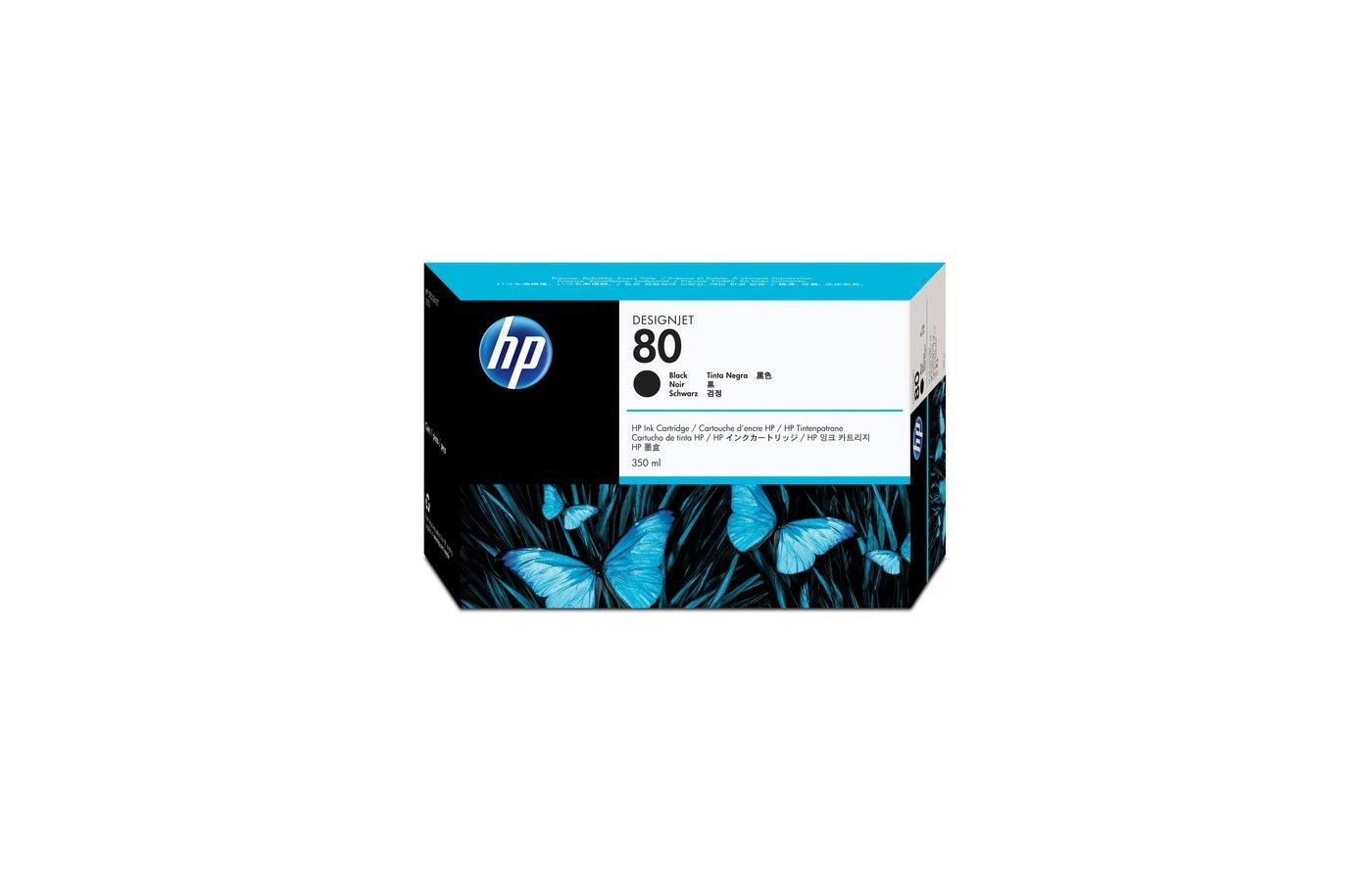 Картридж струйный HP C4871A black for DJ 1050C