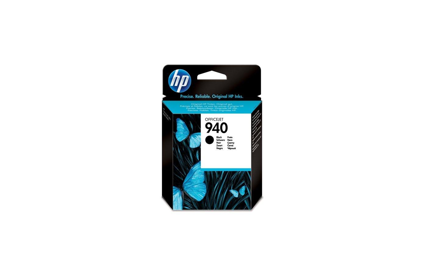 Картридж струйный HP 940 C4902AE черный для Officejet Pro 8000/8500