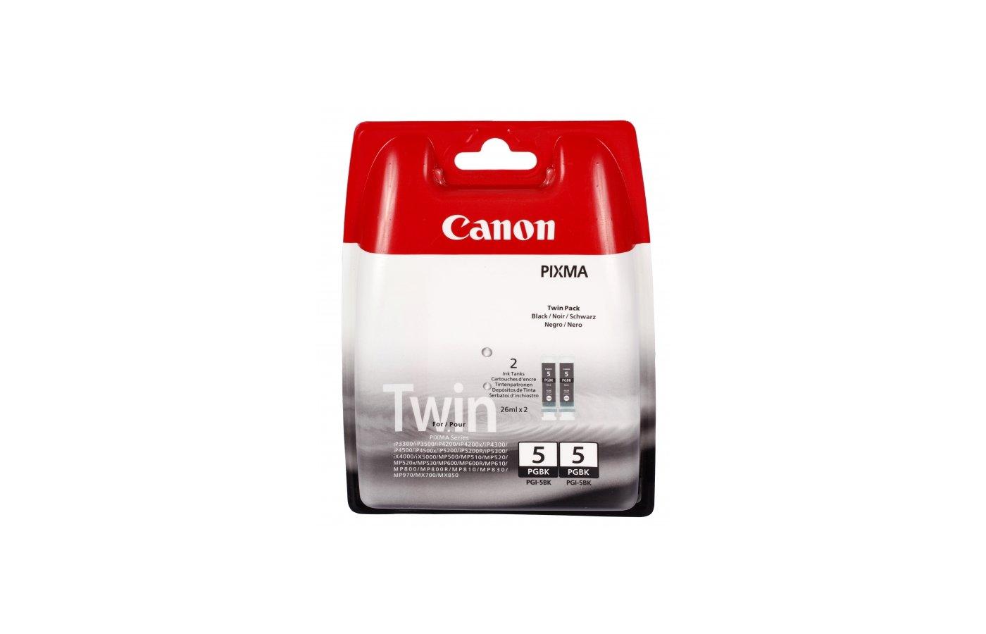 Картридж струйный Canon PGI-520BK 2932B012 черный PIXMA iP3600/4600/MP540/620 (2шт*19ml)