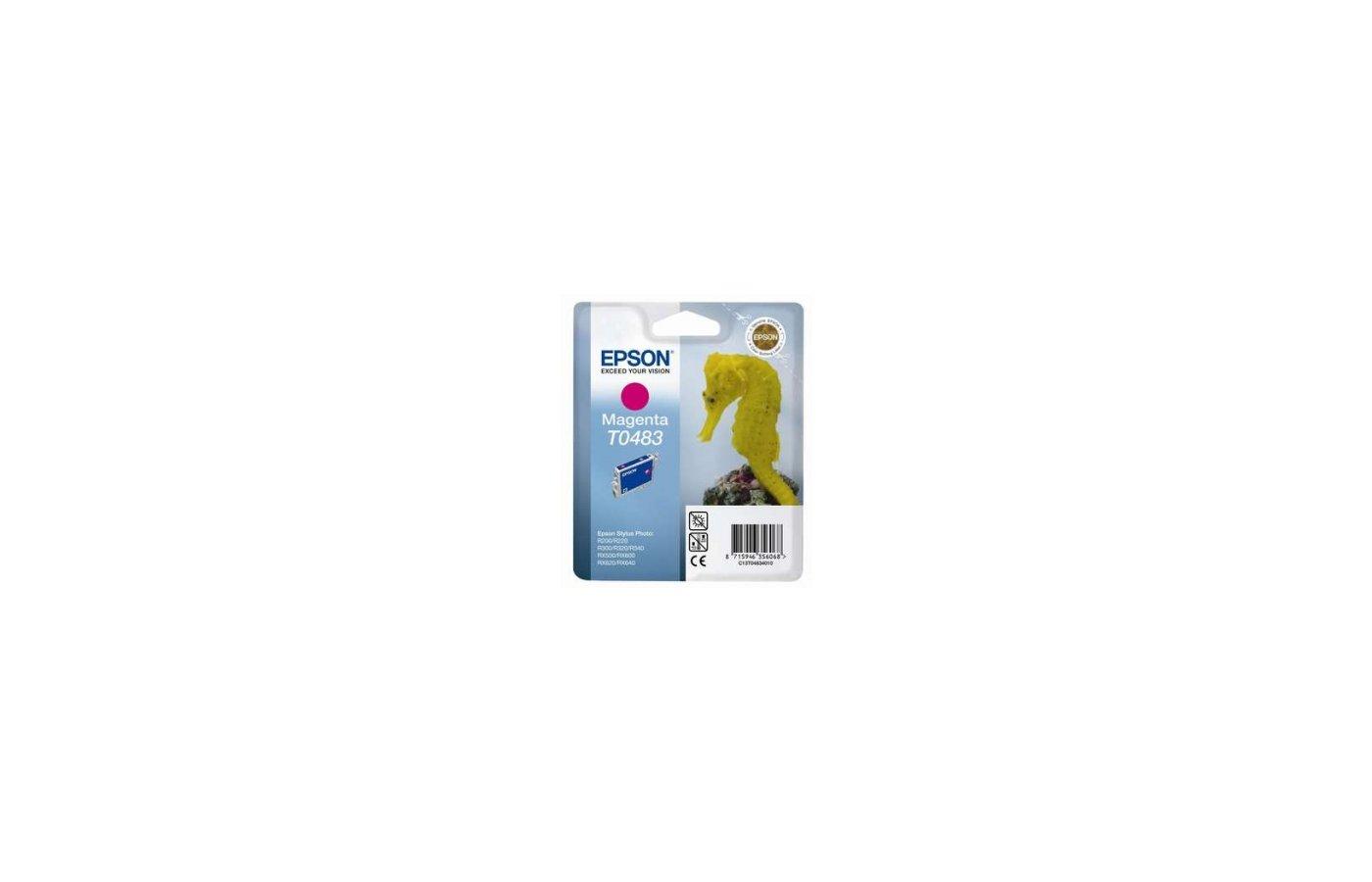 Картридж струйный Epson C13T048340 пурпурный для Stylus Photo R300/RX500