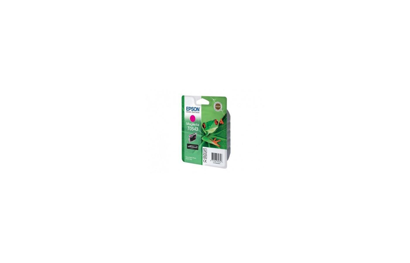 Картридж струйный Epson C13T054340 пурпурный для Stylus Photo R800