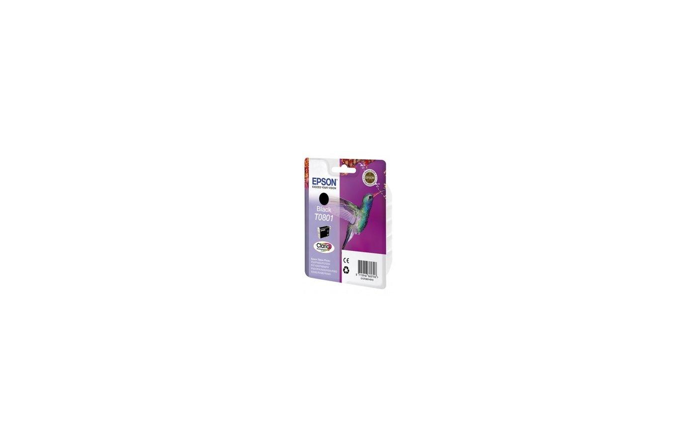 Картридж струйный Epson C13T08014011 black для Stylus Photo P50/PX660/PX720WD (330 стр)