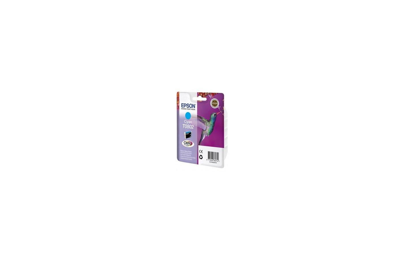 Картридж струйный Epson C13T08024011 cyan для Stylus Photo P50/PX660/PX720WD (330 стр)