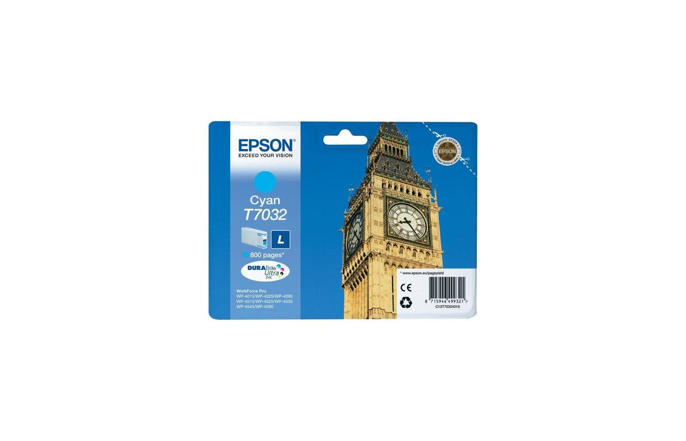 Картридж струйный Epson C13T70324010 картридж (Cyan для WP-4000/5000 series,L 0.8k (голубой))