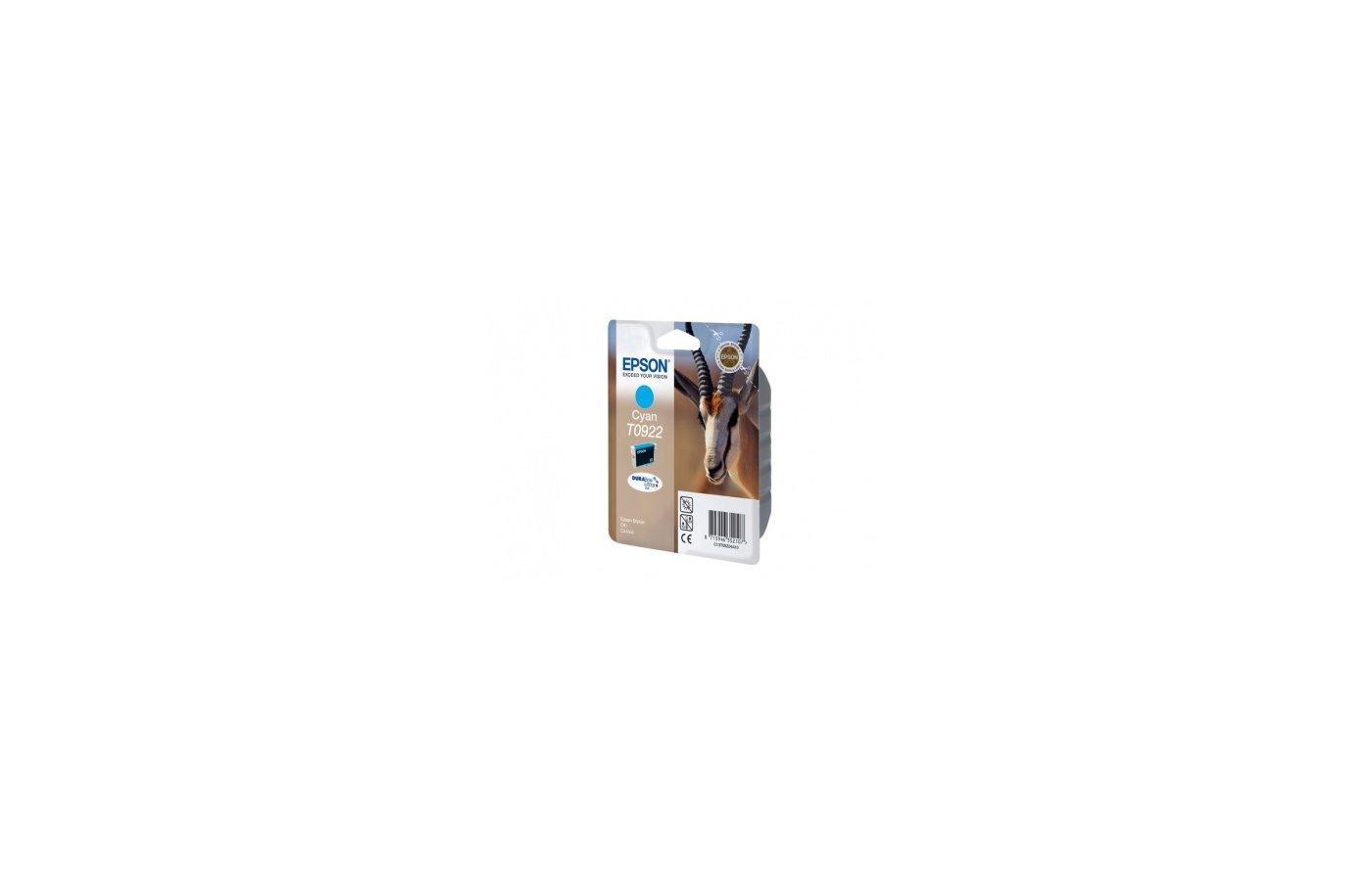 Картридж струйный Epson C13T10824A10 голубой для C91/CX4300