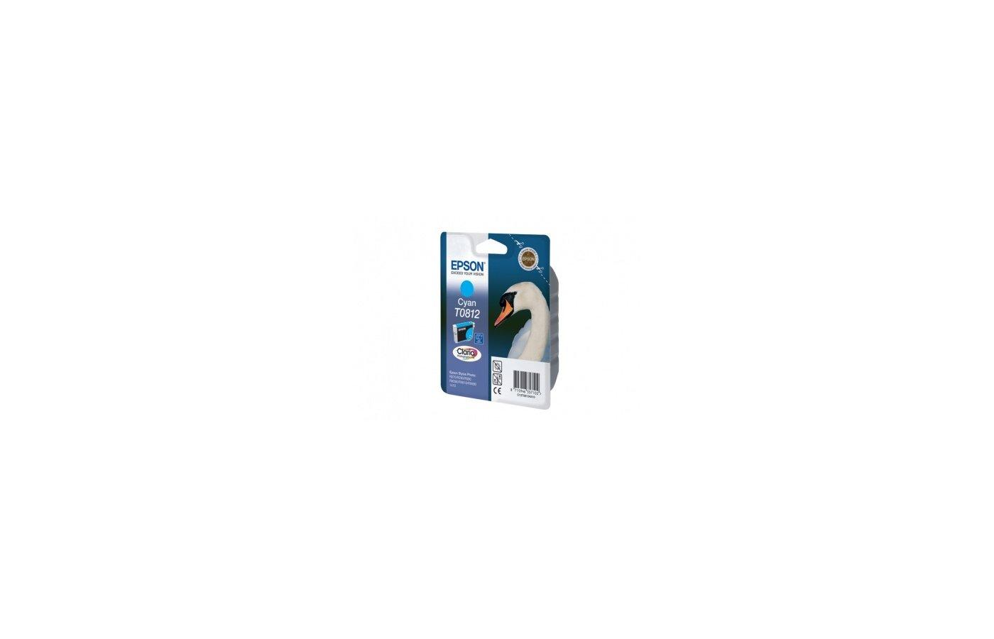 Картридж струйный Epson C13T11124A10 T0812 голубой R270/290/RX590 (замена C13T08124A)