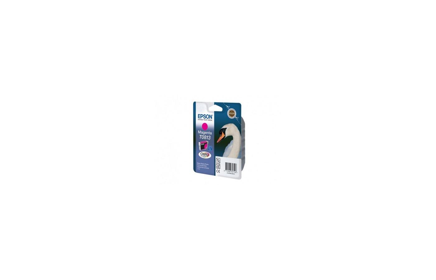 Картридж струйный Epson C13T11134A10 T0813 пурпурный R270/290/RX590 (замена C13T08134A)