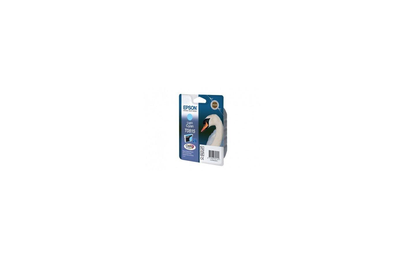 Картридж струйный Epson C13T11154A10 T0815 светло-голубой R270/290/RX590 (замена C13T08154A)