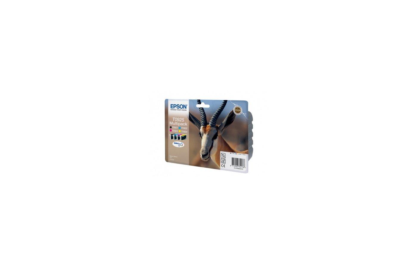 Картридж струйный Epson C13T10854A10 T0925 bl+cy+mag+yell для C91/CX4300 (замена C13T09254A)