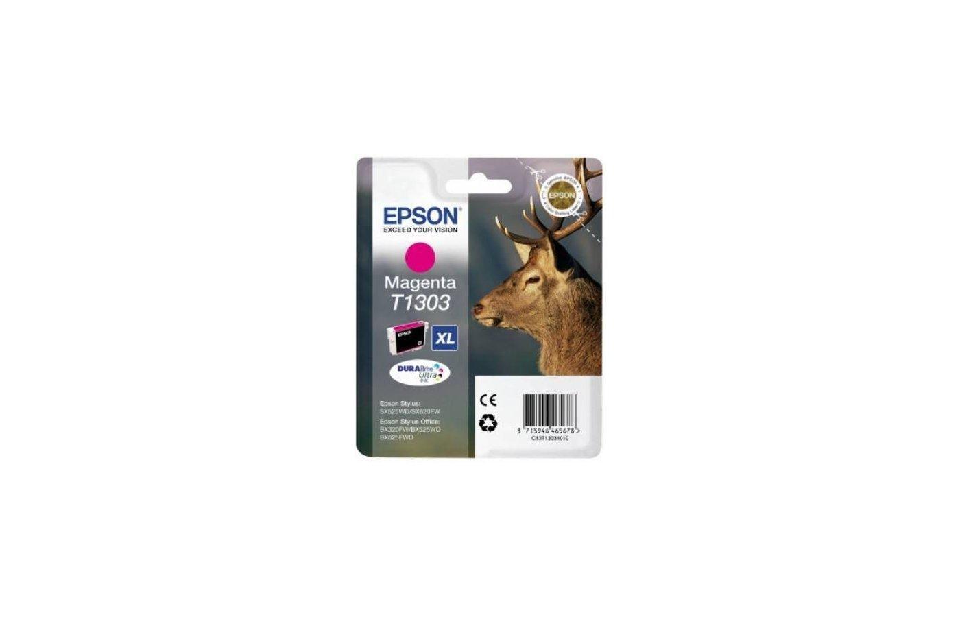 Картридж струйный Epson C13T13034010 картридж (Magenta для Stylus SX525WD/B42WD/BX320FW/BX625WFD (пурпурный))