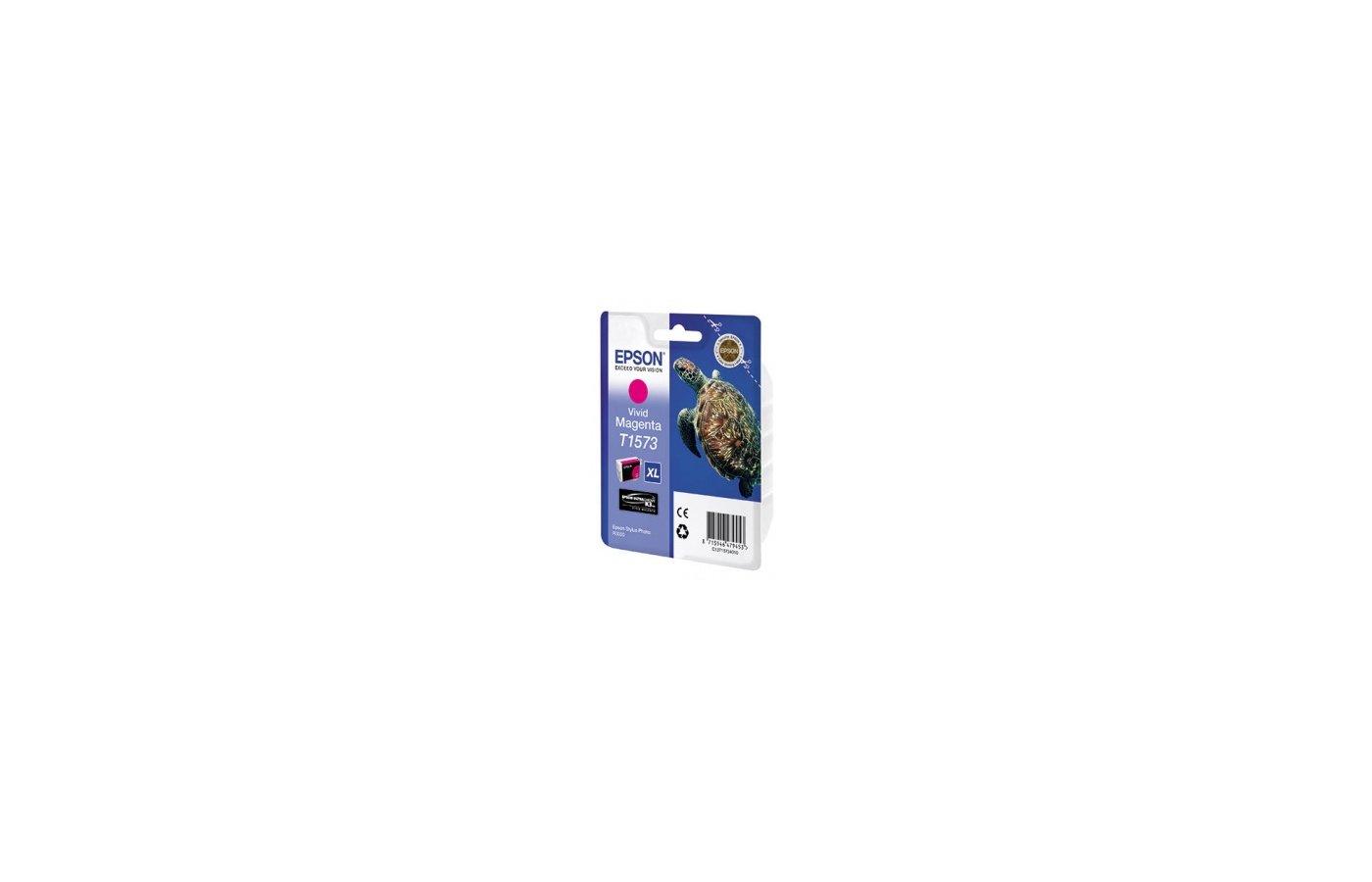 Картридж струйный Epson C13T15734010 vivid magenta для Stylus Photo R3000 (850стр)