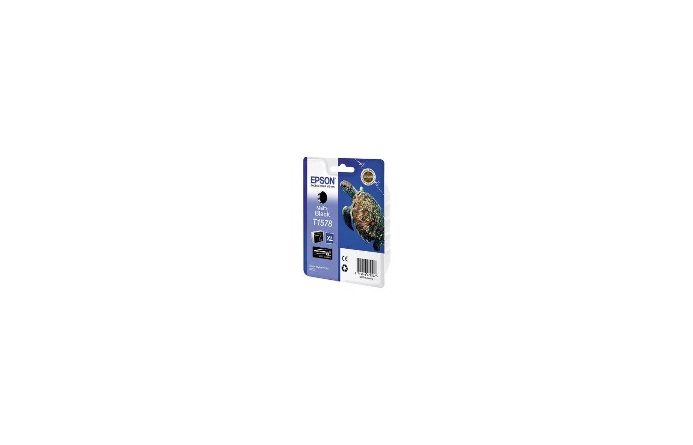 Картридж струйный Epson C13T15784010 matte black для Stylus Photo R3000 (850стр)