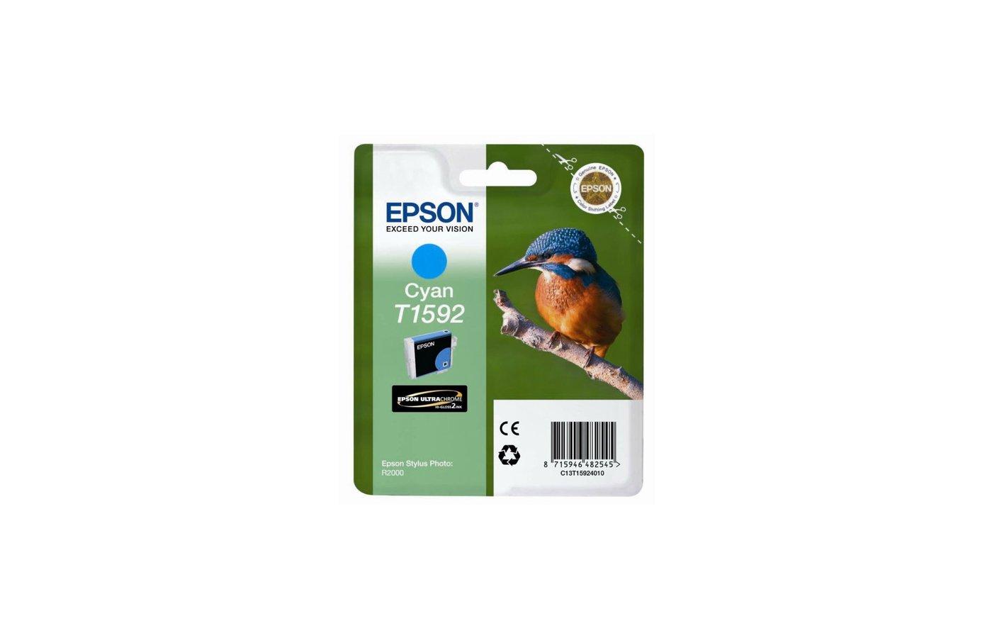 Картридж струйный Epson C13T15924010  струйный для Stylus Photo R2000 (голубой)