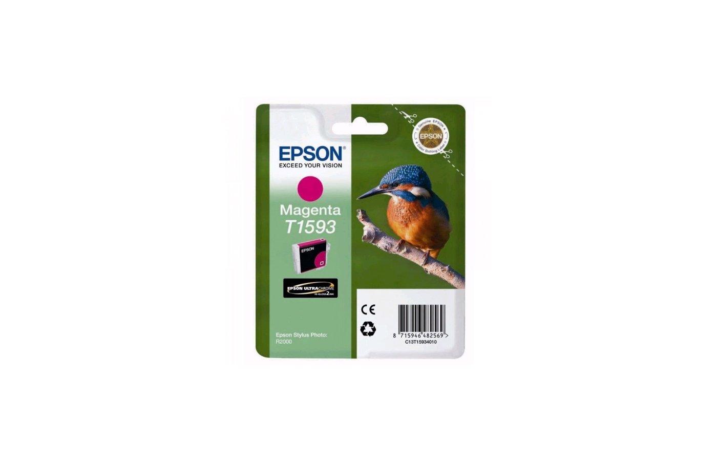 Картридж струйный Epson C13T15934010 струйный для Stylus Photo R2000 (пурпурный)