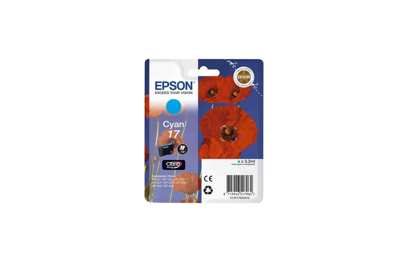 Картридж струйный Epson C13T17024A10 картридж (Cyan для XP33/203/303 (голубой))