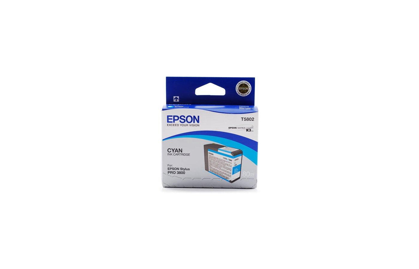 Картридж струйный Epson C13T580200 картридж (Cyan для Stylus PRO 3800 (голубой))