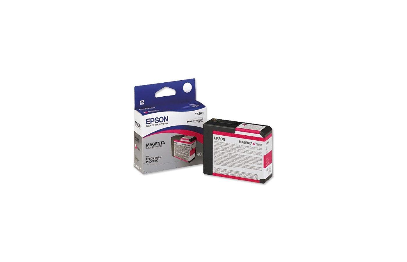 Картридж струйный Epson C13T580300 картридж (Magenta для Stylus PRO 3800 (пурпурный))