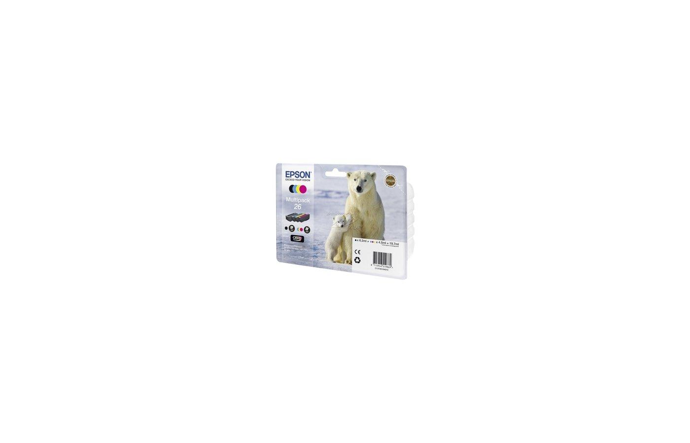 Картридж струйный Epson C13T26164010 Набор из 4 картриджей для Expression Premium XP-70