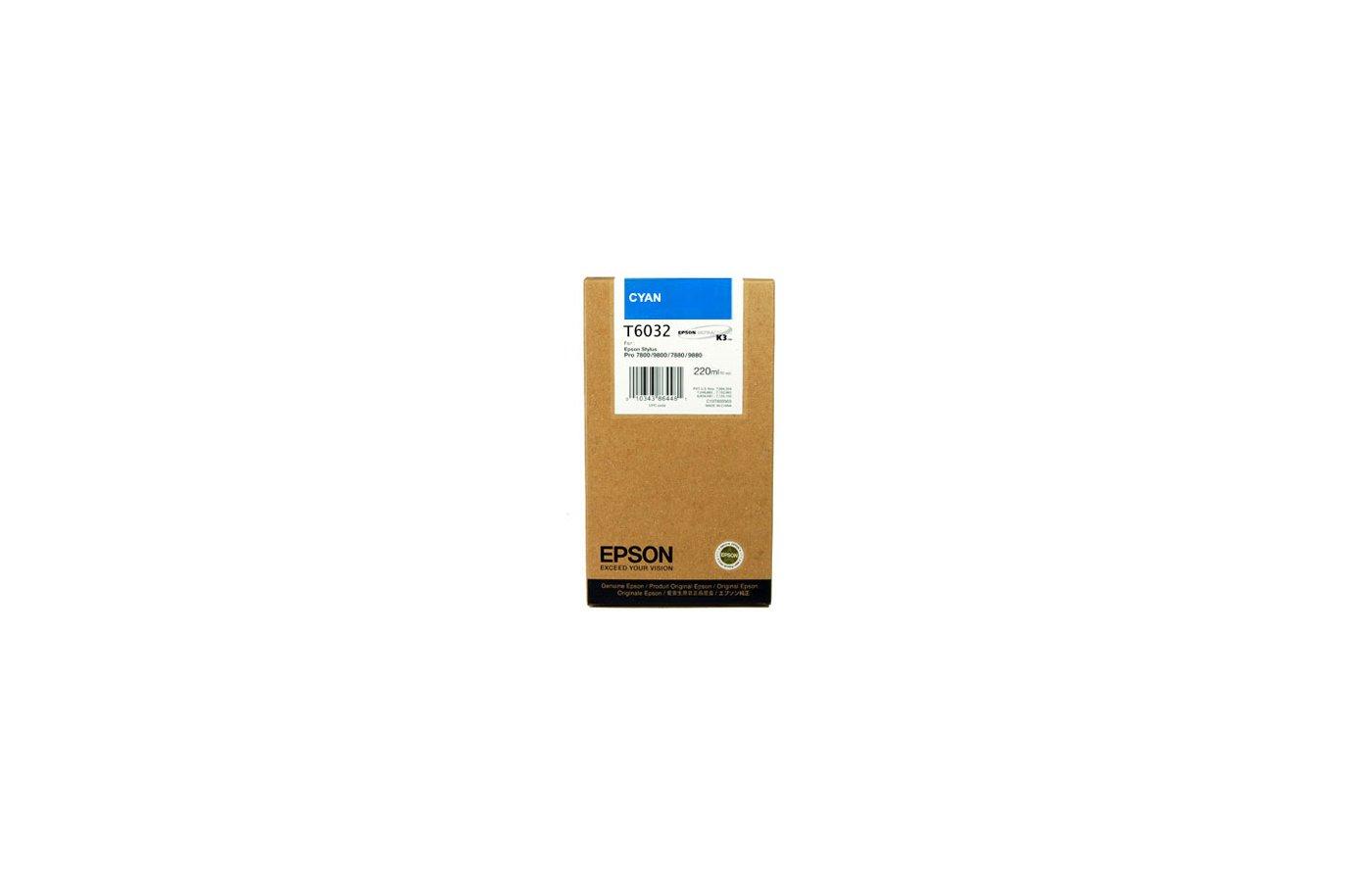Картридж струйный Epson C13T603200 картридж (Cyan для Stylus PRO 7800/7880/9800/9880 (220ml) (голубой))