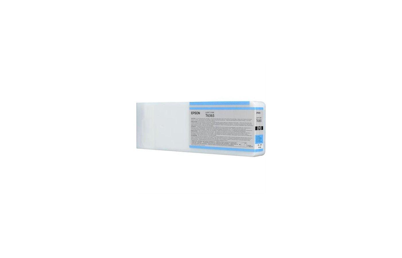 Картридж струйный Epson C13T636500 для Stylus Pro 7900/9900 700 мл светло-синий