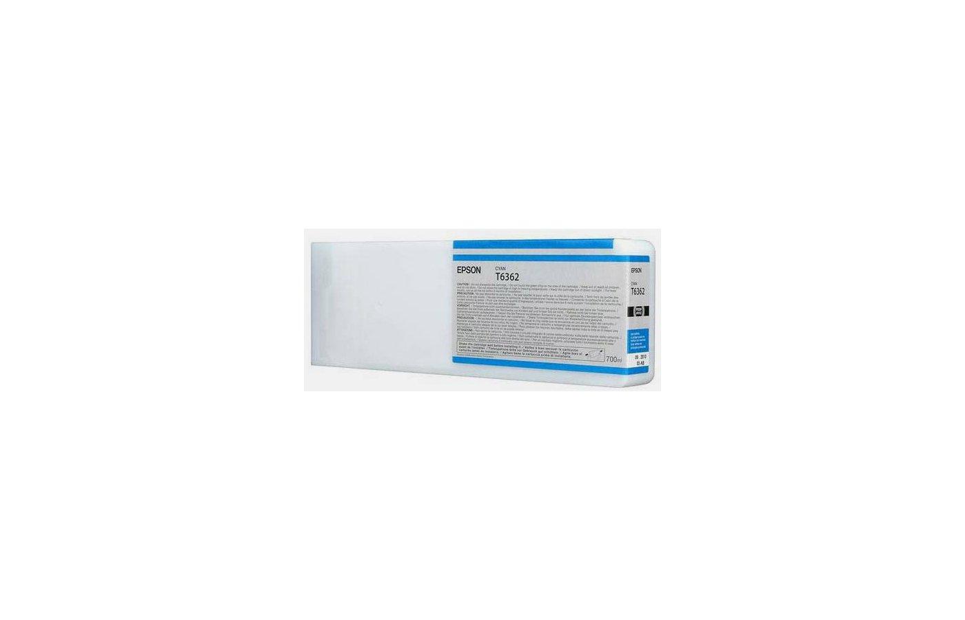 Картридж струйный Epson C13T636200 картридж (Cyan для Stylu PRO 7900/9900 (700ml) (голубой))