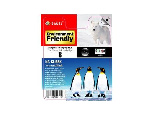 Картридж струйный GG NC-CLI-8BK Совместимый струйный для Canon Pixma MP500/530/600/800/830 iP4200/5200/6600/6700 MX850