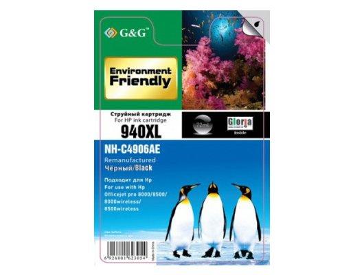 Картридж струйный GG NH-C4906AE Совместимый струйный черный940XL для HP OJ Pro 8000/8500/8000wireless/8500wireless