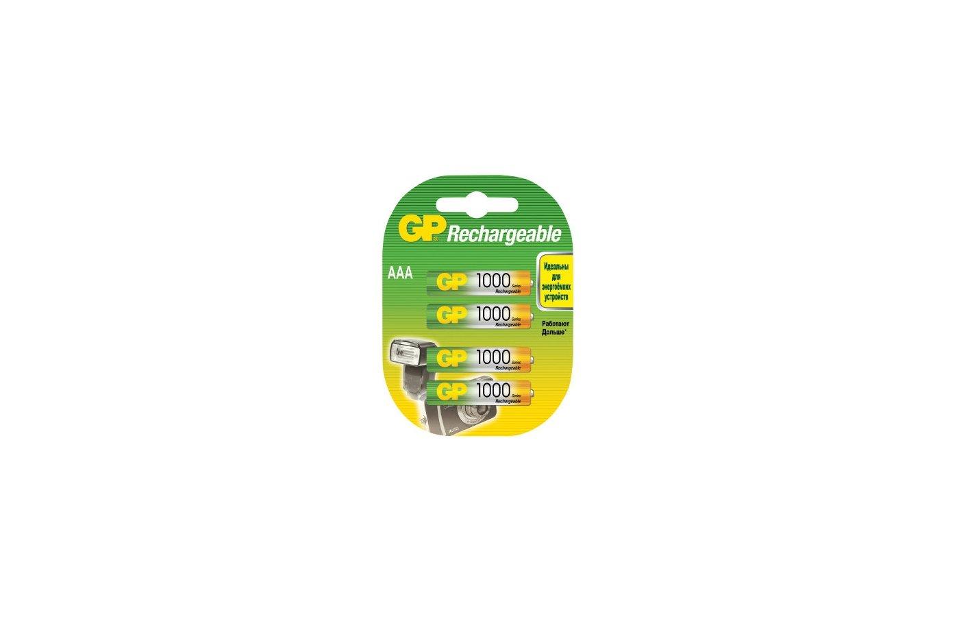 Аккумулятор GP AAA 1000mAh Ni-Mh 4шт. (100AAAHC-2DECRC4)