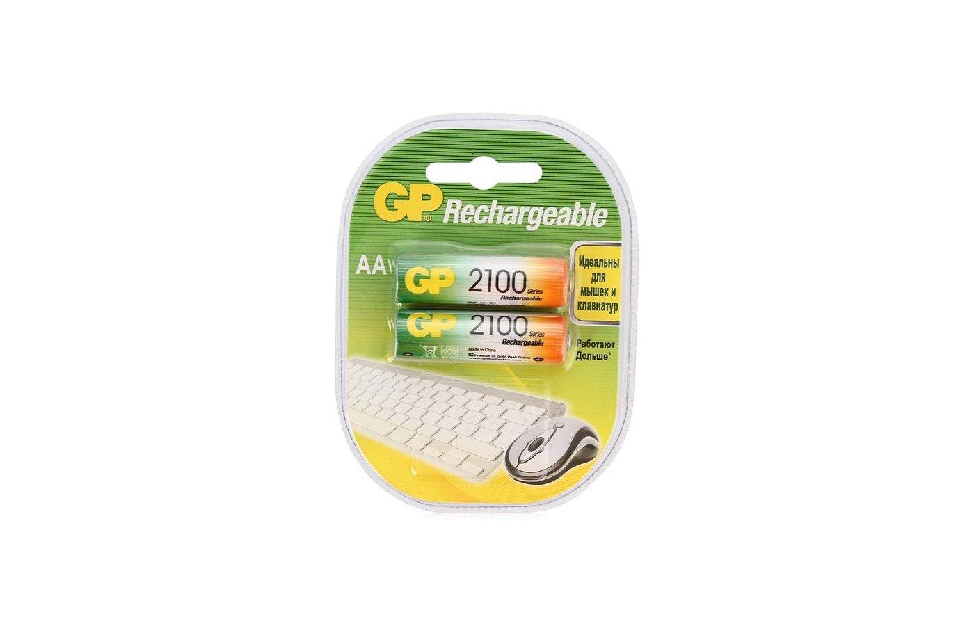 Аккумулятор GP AA 2100mAh Ni-Mh 2шт. (210AAHC-2DECRC2)
