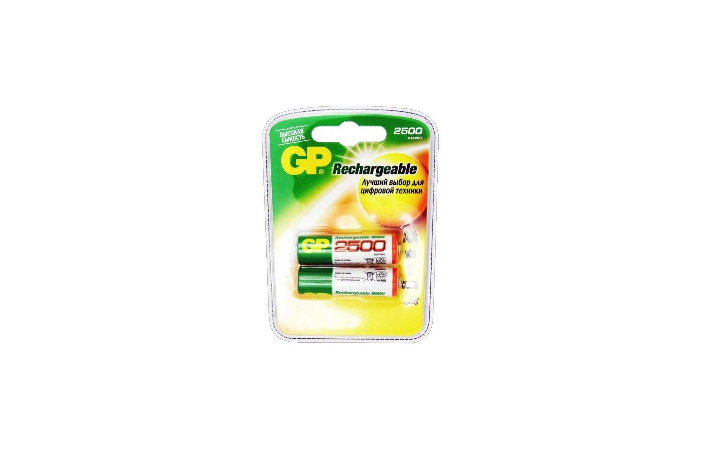 Аккумулятор GP AA 2500mAh Ni-Mh 2шт. (250AAHC-2DECRC2)